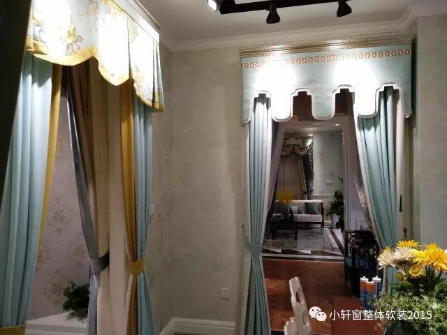 壁纸壁布窗帘,工厂保障品质高-80后投资小轩窗整体软装馆,就是这